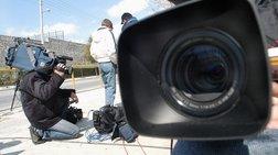 ΕΣΡ: Ποιοι παίρνουν τηλεοπτικές άδειες - Nαι υπό όρους σε Βρυώνη