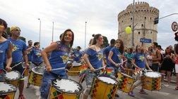 """""""Ακρως οικογενειακόν"""" το 7ο Thessaloniki Pride από 20 έως 23 Ιουνίου"""