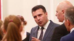 pros-egkrisi-sti-bouli-tis-pgdm-i-sumfwnia-tsipra--zaef