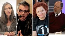 Το ΤOC στην Art Athina: «Πώς προωθείται η Τέχνη στην Ελλάδα»