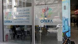 opeka-telos-xronou-gia-to-epidoma-paidiou-b-dosi