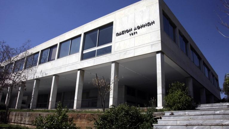 Ανοίγει τις πύλες της για το κοινό η διεθνής φουάρ Αrt Athina