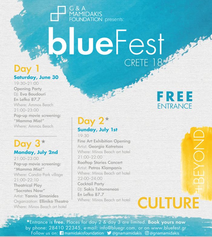 blueFest18: Ένα φεστιβάλ σε μία από τις πιο όμορφες περιοχές της Κρήτης