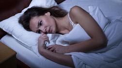 Σκεφτόμαστε πιο λογικά το πρωί, συναισθηματικά τη νύχτα