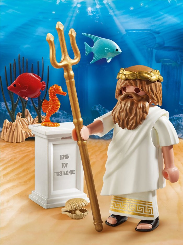 Οι θεοί του Ολύμπου έγιναν Playmobil (φωτό) - εικόνα 3