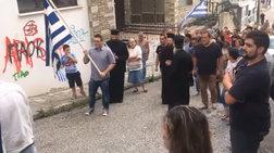 Αποδοκίμασαν και την βουλευτή Τελιγιορίδου (ΣΥΡΙΖΑ) στην Καστοριά