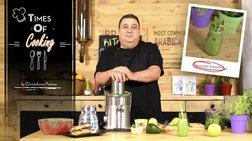 O Χριστόφορος Πέσκιας προτείνει το πιο νόστιμο και υγιεινό Avocado Smoothie