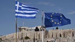 FT: Ιστορική η συμφωνία για το χρέος της Ελλάδας