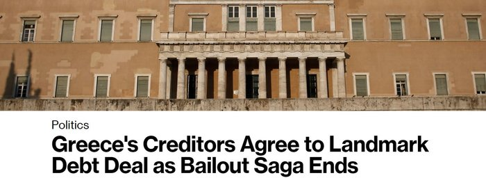 Πώς βλέπει ο ξένος Τύπος τη συμφωνία για την Ελλάδα - εικόνα 2
