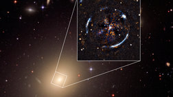 Αποδείχθηκε! Απόλυτα σωστός ο Αϊνστάιν και σε άλλο γαλαξία