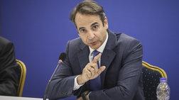 nd-gia-eurogroup-erxontai-meiwseis-se-suntakseis---aforologito