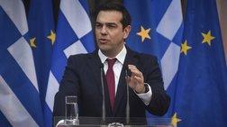tsipras-i-ellada-epistrefei-apokleistika-stous-ellines--exoume-dromo-akoma