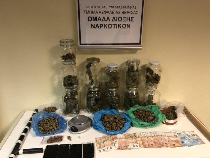 Συλλήψεις για παραισθησιογόνα μανιτάρια και ναρκωτικά στη Βέροια