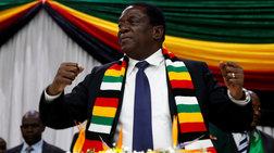 Εκρηξη σε προεκλογική ομιλία του προέδρου της Ζιμπάμπουε