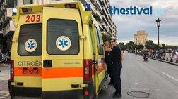 Πέταξαν στο Θερμαϊκό δύο άνδρες που πήγαιναν στο Thessaloniki Pride -Βίντεο