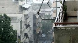 Σποραδικές καταιγίδες και μικρή πτώση της θερμοκρασίας την Κυριακή