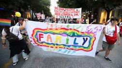 7ο Thessaloniki Pride: Φέτος επίκεντρο η οικογένεια και η τεκνοθεσία