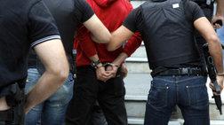 Μετέφεραν τα ναρκωτικά με τσουβάλια  στην Κοζάνη