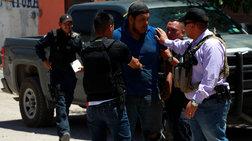 Συνέλαβαν όλους τους αστυνομικούς μιας πόλης στο Μεξικό!