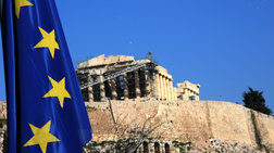 CNBC: Νίκη για την Ελλάδα η συμφωνία για το χρέος