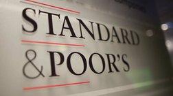 S&P: Αναβάθμισε σε «Β+» την Ελλάδα μετά την απόφαση του Eurogroup