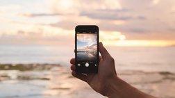 To ρομαντικό ηλιοβασίλεμα θέλει το κατάλληλο smartphone