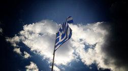 Bloomberg: Η Ελλάδα επανήλθε στο προσκήνιο μετά την αναβάθμιση από τον S&P