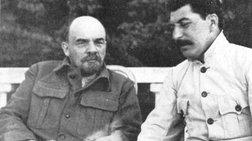 Ρωσία: Τσάρος Νικόλαος ο Β, Στάλιν και Λένιν τα πιο συμπαθή πρόσωπα