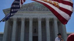 Νίκη των εχθρών των αμβλώσεων στο Ανώτατο Δικαστήριο των ΗΠΑ
