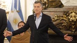 Η κυβέρνηση της Αργεντινής απολύει 354 δημοσιογράφους
