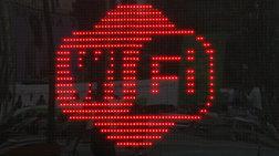 Η ασφάλεια WiFi, WPA3, έρχεται για να σας σώσει από τον εαυτό σας