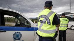 Εξαρθρώθηκε κύκλωμα παράνομων αδειών διαμονής σε αλλοδαπούς