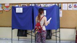 Νέα δημοσκόπηση: Διευρύνει τη διαφορά η ΝΔ έναντι του ΣΥΡΙΖΑ