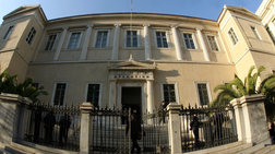 Κατατέθηκε στο ΣτΕ αίτηση ακύρωσης της Συμφωνίας των Πρεσπών