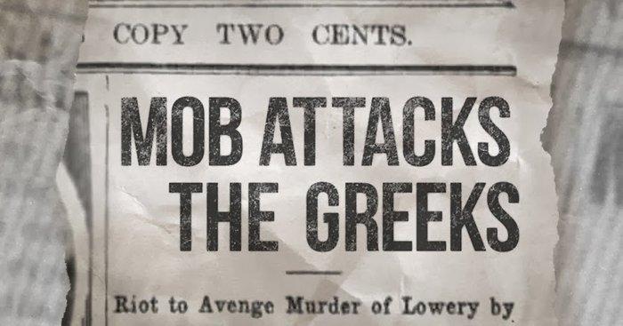 ΗΠΑ: Το άγνωστο ''πογκρόμ'' κατά Ελλήνων μεταναστών το 1909