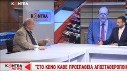 filis-o-tsipras-exei-tin-politiki-tolmi-na-anasteilei-perikopes-suntaksewn