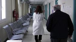Οι πολλοί γιατροί ...αυξάνουν τον κίνδυνο πρόωρου θανάτου