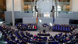 prasino-fws-apo-ti-germaniki-bouli-gia-ti-sumfwnia-tou-eurogroup