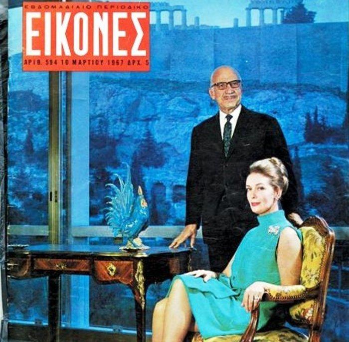Με τη σύζυγό του, Λόλα, Αθηναία που άφησε εποχή για το στυλ της, στο θρυλικό εξώφυλλο του περιοδικού εικόνες στο σπίτι τους στη Διονυσίου Αεροπαγίτου