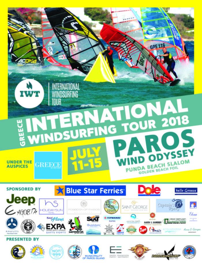 Η Ελλάδα ξανά στο παγκόσμιο καλαντάρι του windsurfing με χορηγό τη Jeep