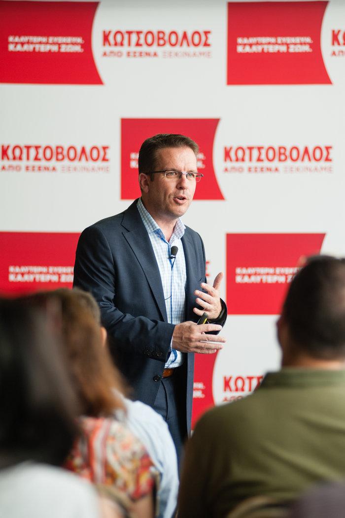 Κωτσόβολος: Συνεχίζει δυναμικά με ανάπτυξη