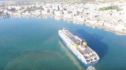 """Η μανούβρα του """"Διαγόρα"""" στο λιμάνι της Χίου (βίντεο)"""