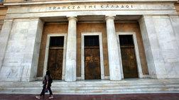 Εκθεση ΤτΕ: Το καλό, το κακό και το άσχημο σενάριο για το χρέος