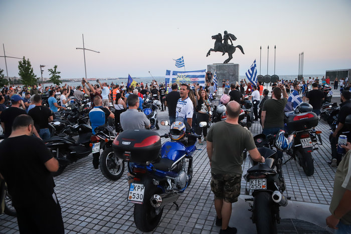 Μηχανοκίνητη πορεία για το Μακεδονικό στη Θεσσαλονίκη - Εικόνες