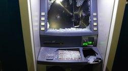 Εκρηξη σε ΑΤΜ τράπεζας στο Πόρτο Ράφτη