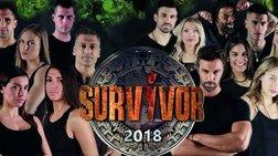 Survivor spoiler: Ποιος θα φύγει απόψε από τον Άγιο Δομίνικο;