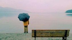 """Μια """"ψυχρή λίμνη"""" πίσω από τις πλημμύρες του Ιουνίου"""