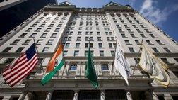 Το Κατάρ αγόρασε το ιστορικό ξενοδοχείο Plaza της Νέας Υόρκης