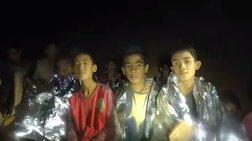 Νέο βίντεο από τα παγιδευμένα παιδιά στην Ταϊλάνδη