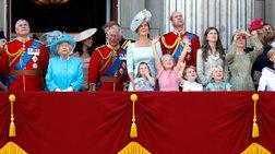 Δείτε για πρώτη φορά τα αδημοσίευτα πορτρέτα της βασιλικής οικογένειας